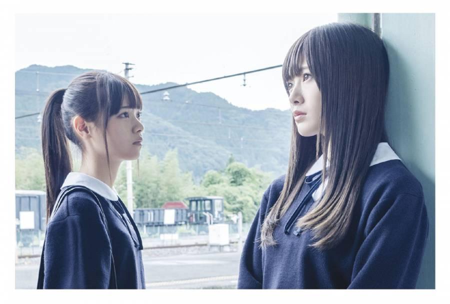Ima, hanashitai dareka ga iru - Nogizaka46
