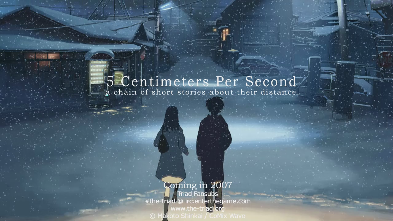 Byousoku 5 Centimeter Movie