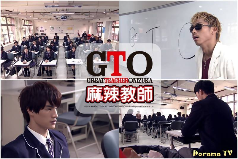 Great Teacher Onizuka Taiwan [Live action]